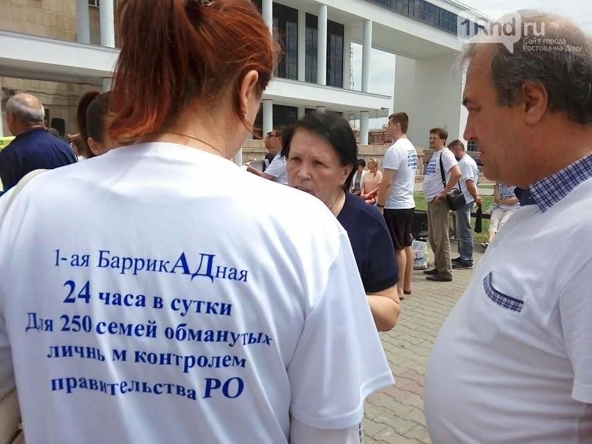 Достройка или отставка: ростовские дольщики выразили недоверие властям, фото-6