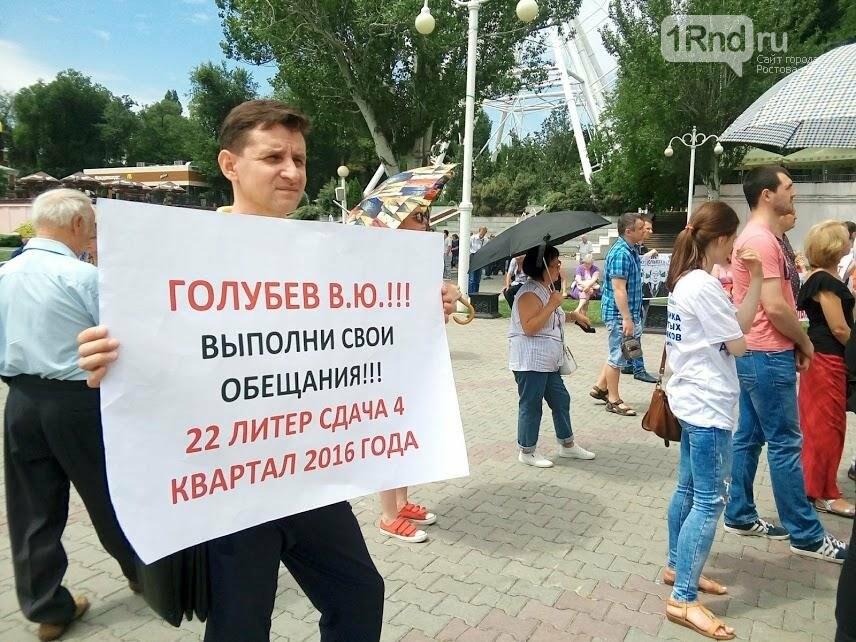 Достройка или отставка: ростовские дольщики выразили недоверие властям, фото-5