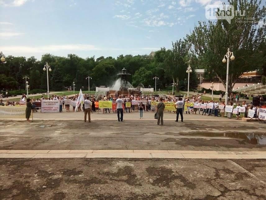 Достройка или отставка: ростовские дольщики выразили недоверие властям, фото-1