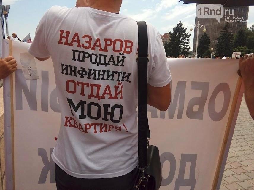 Достройка или отставка: ростовские дольщики выразили недоверие властям, фото-7