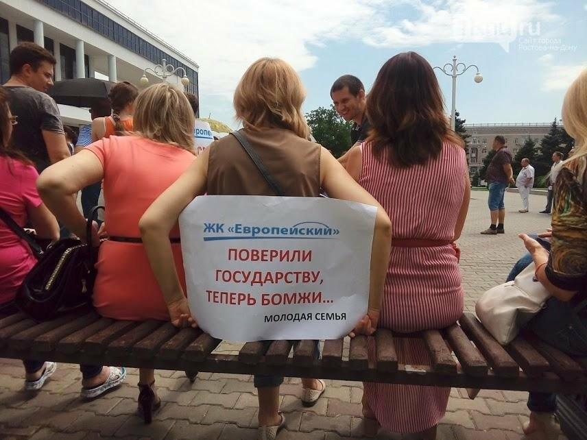 Достройка или отставка: ростовские дольщики выразили недоверие властям, фото-9