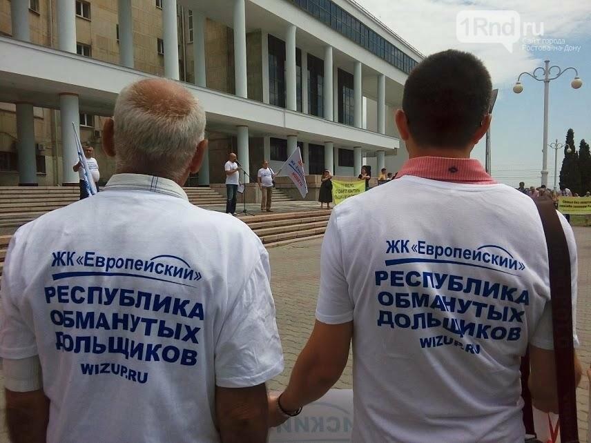 Достройка или отставка: ростовские дольщики выразили недоверие властям, фото-3