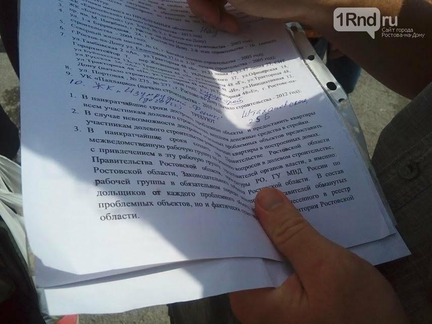 Достройка или отставка: ростовские дольщики выразили недоверие властям, фото-10