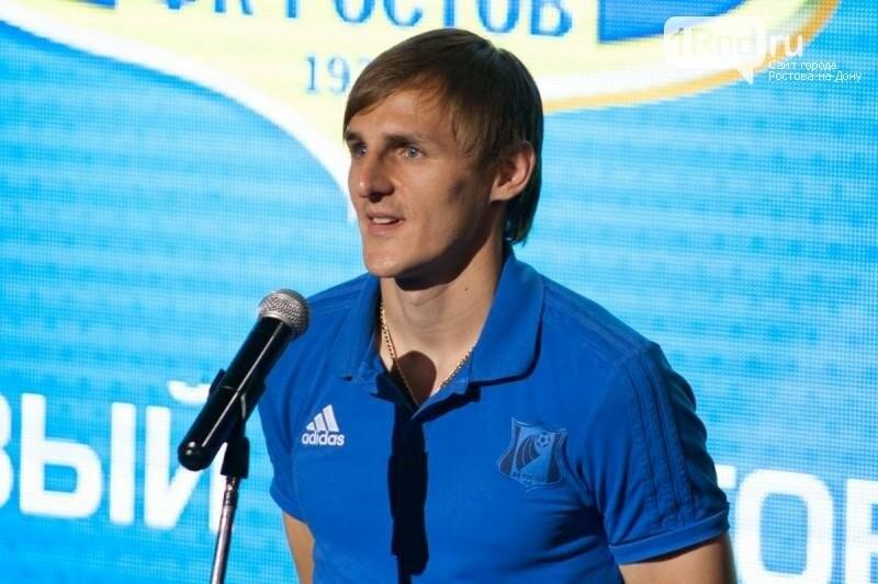Новый «Ростов»: Мацей говорит по-русски, Паршивлюк хочет играть как «мужики», фото-2