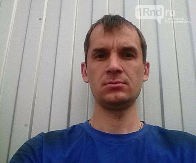 Полиция Ростова разыскивает 31-летнего мужчину, фото-1, фото ГУ МВД РФ по РО