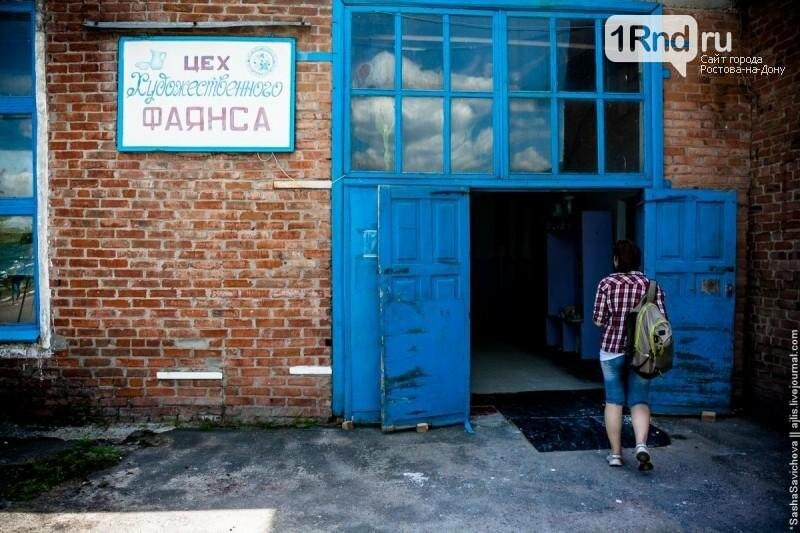 Оригинальные турмаршруты Ростовской области проверили смартфонами, фото-4, Фото: Александра Савичева / 1rnd.ru