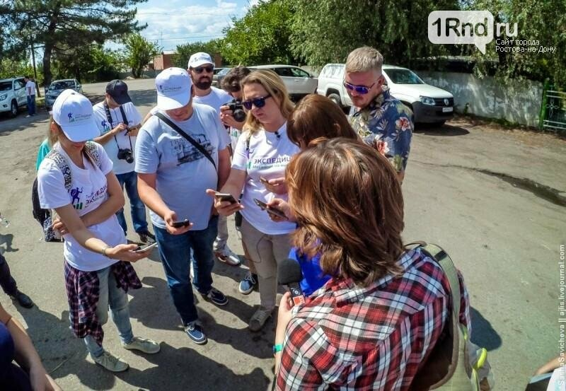 Оригинальные турмаршруты Ростовской области проверили смартфонами, фото-2, Фото: Александра Савичева / 1rnd.ru