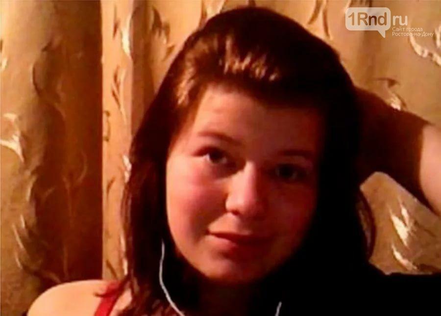 В Ростове ищут девушку, пропавшую после знакомства в Интернете, фото-1