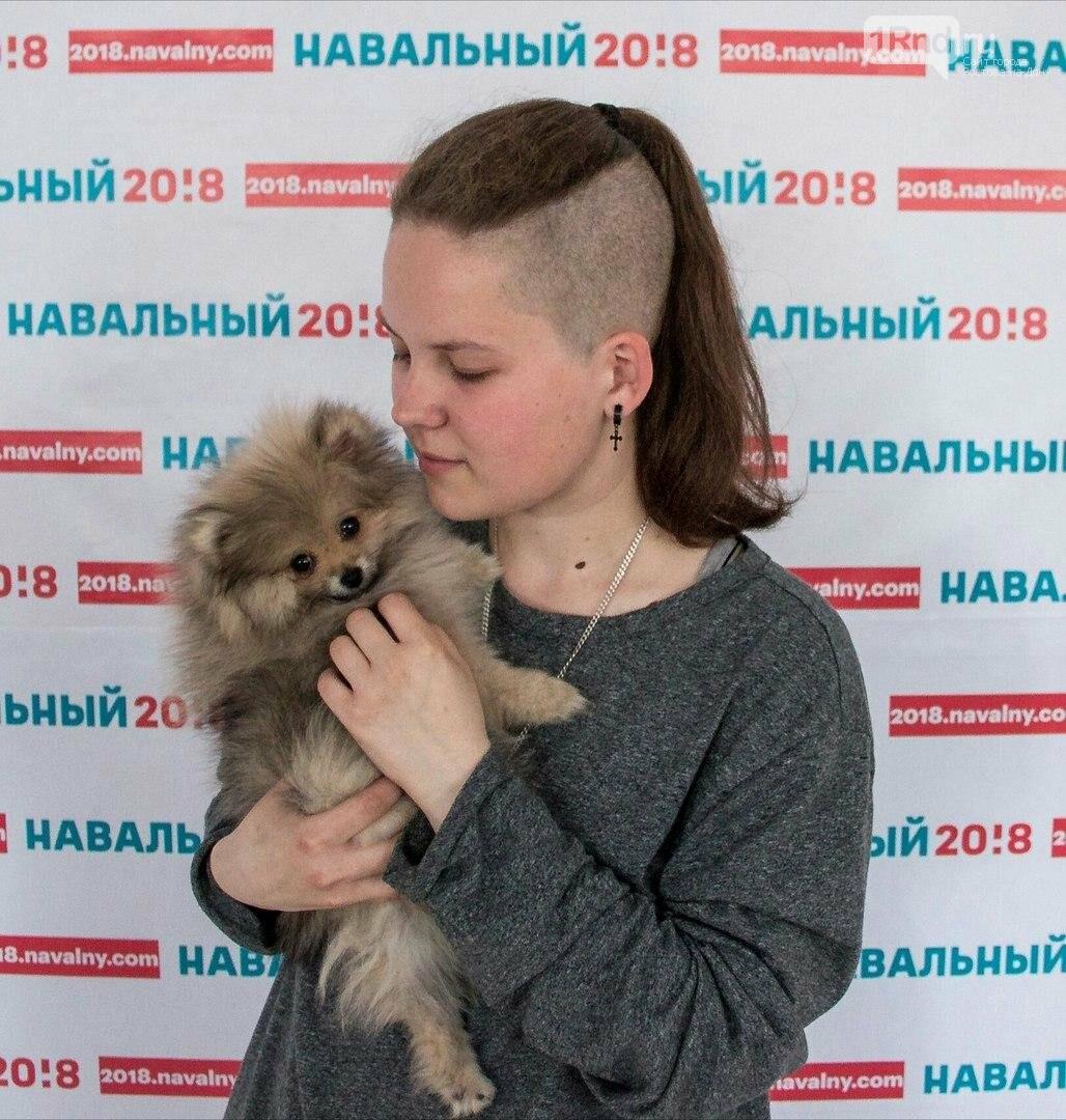 Анастасия Дейнека