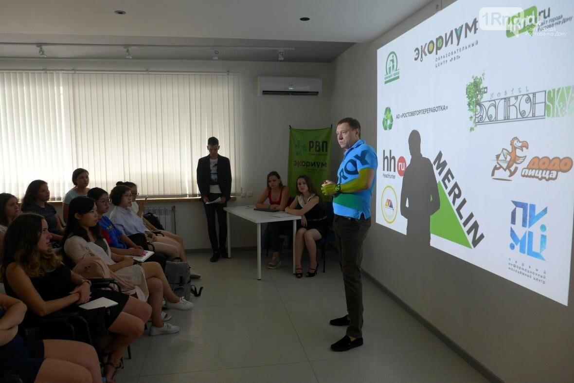 Форум «Год экологии»: ростовчане борются с мусором по мировым стандартам, фото-1