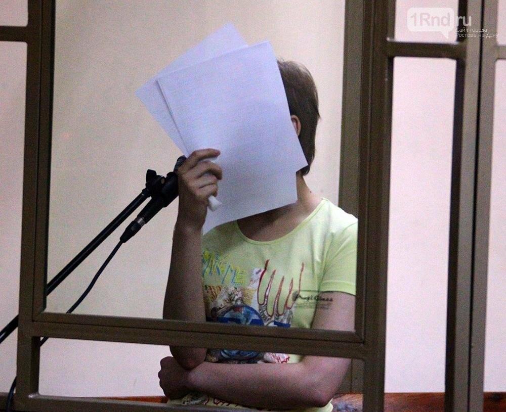 В Ростове-на-Дону осудили несостоявшуюся смертницу, фото-1, фото Василия Дерюгина