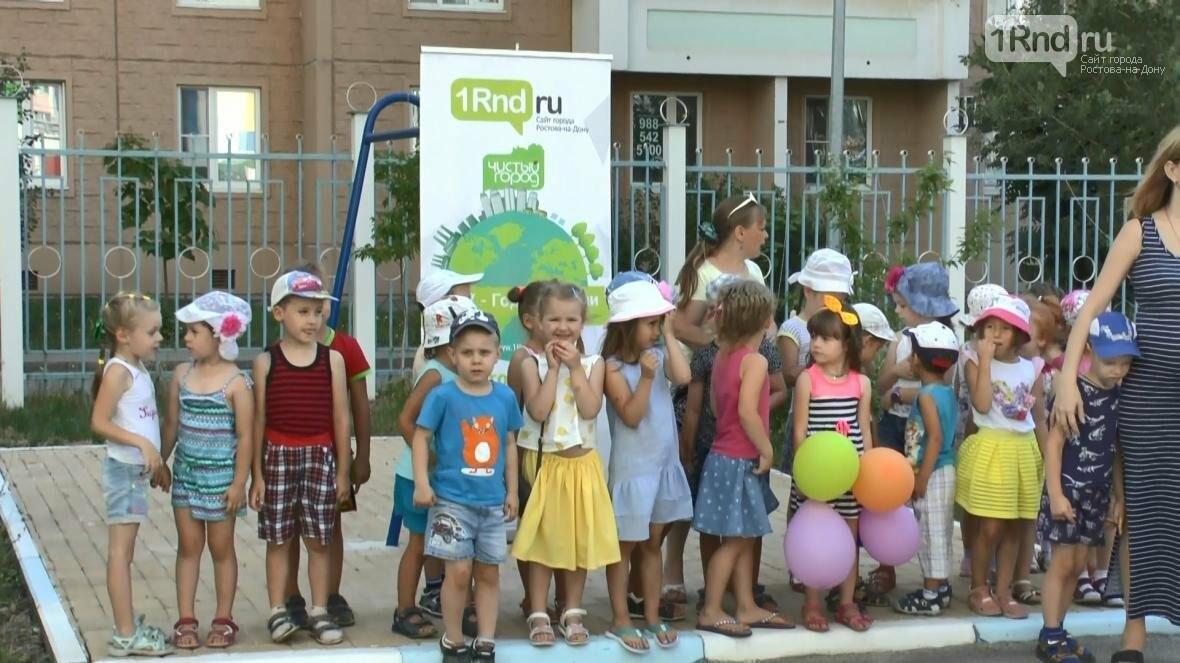 Воспитанники детского сада №12 стали победителями месяца по сбору макулатуры в Левенцовке, фото-1