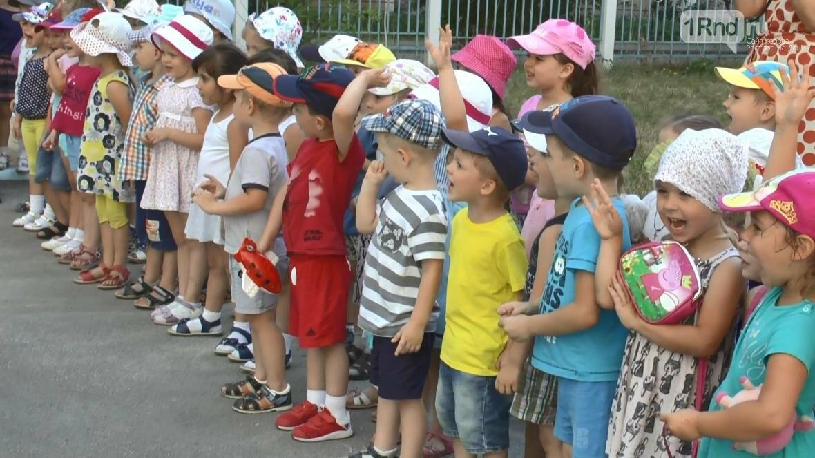 Воспитанники детского сада №12 стали победителями месяца по сбору макулатуры в Левенцовке, фото-16