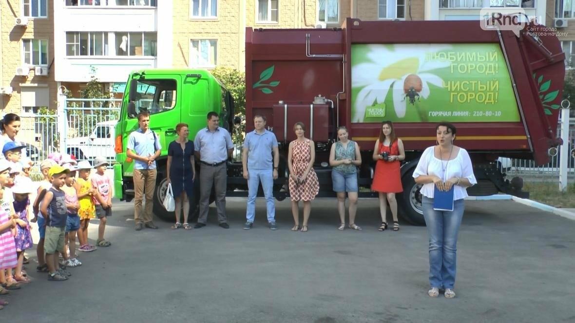 Воспитанники детского сада №12 стали победителями месяца по сбору макулатуры в Левенцовке, фото-6