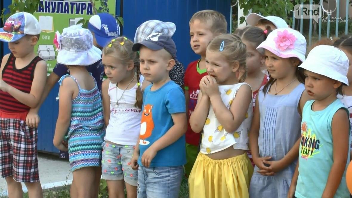 Воспитанники детского сада №12 стали победителями месяца по сбору макулатуры в Левенцовке, фото-8