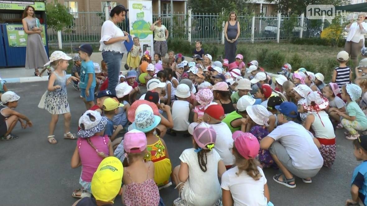Воспитанники детского сада №12 стали победителями месяца по сбору макулатуры в Левенцовке, фото-20