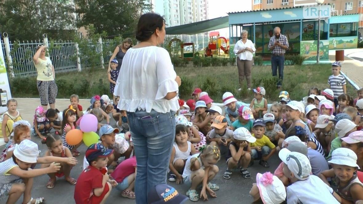 Воспитанники детского сада №12 стали победителями месяца по сбору макулатуры в Левенцовке, фото-17