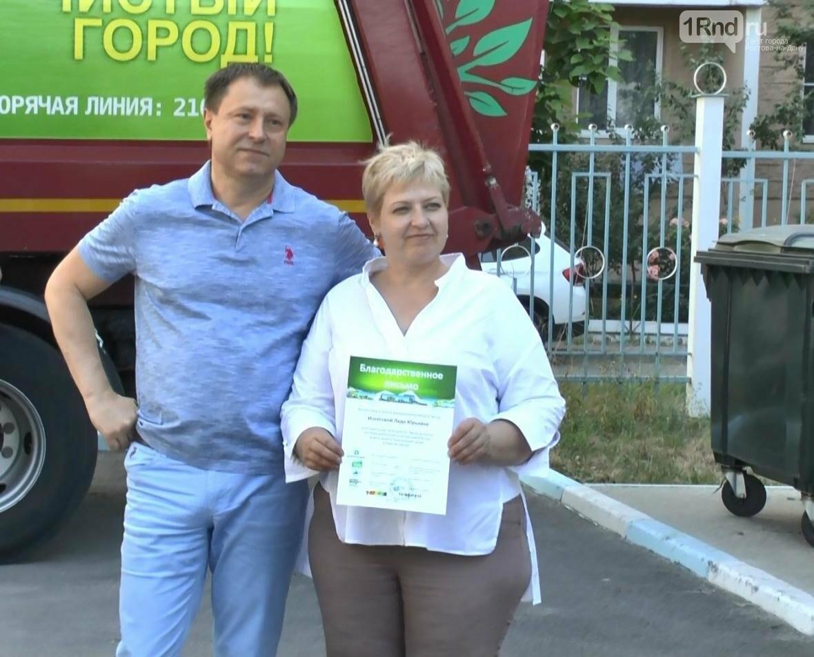 Воспитанники детского сада №12 стали победителями месяца по сбору макулатуры в Левенцовке, фото-10