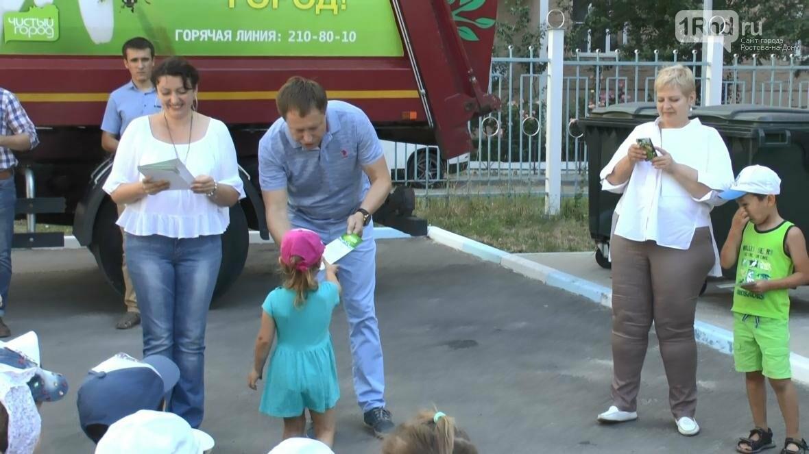 Воспитанники детского сада №12 стали победителями месяца по сбору макулатуры в Левенцовке, фото-7