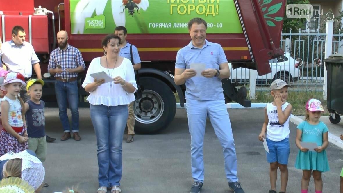 Воспитанники детского сада №12 стали победителями месяца по сбору макулатуры в Левенцовке, фото-11
