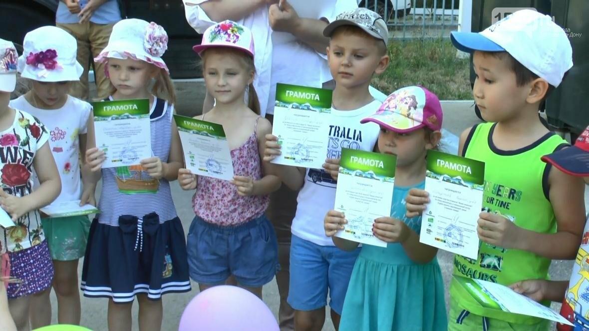Воспитанники детского сада №12 стали победителями месяца по сбору макулатуры в Левенцовке, фото-12