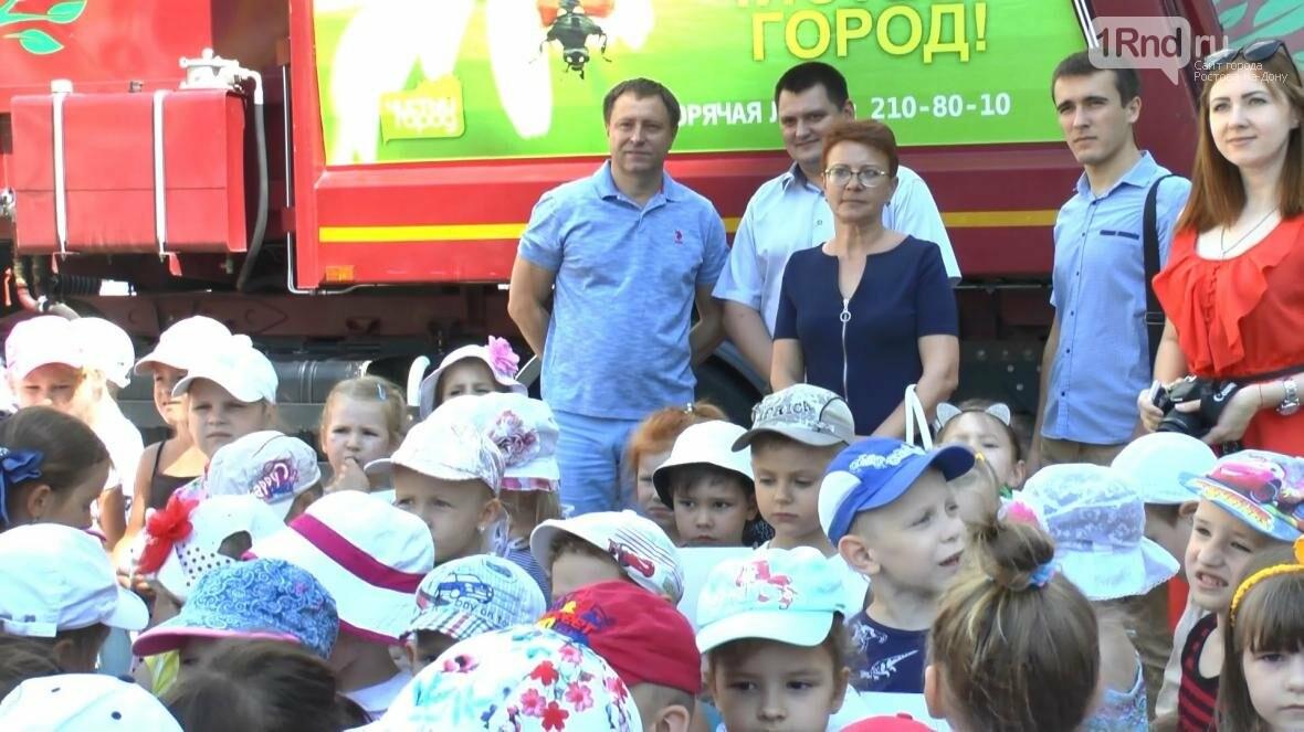 Воспитанники детского сада №12 стали победителями месяца по сбору макулатуры в Левенцовке, фото-5