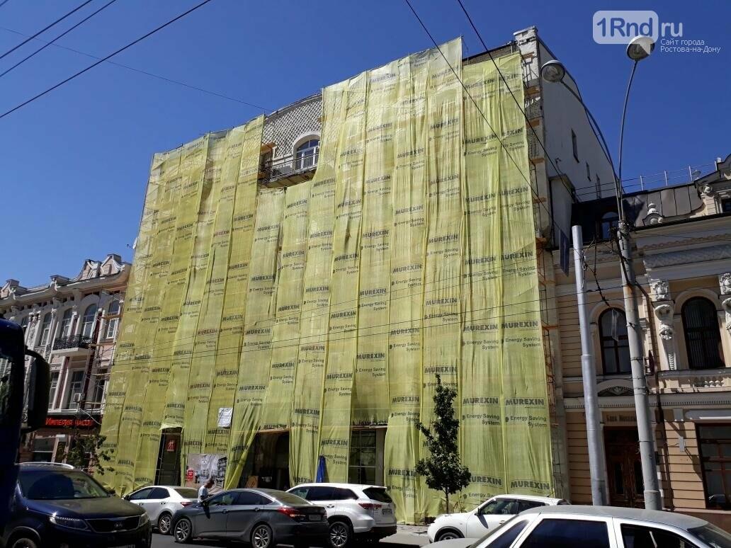 Найди свой дом: 1Rnd публикует список зданий в Ростове, подлежащих ремонту к ЧМ-2018, фото-2