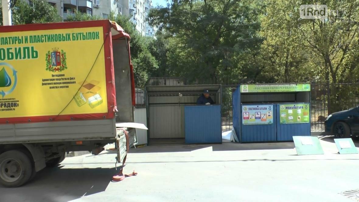 В ЖК «Звездный» появились первыеэко-накопителидля раздельного сбора мусора, фото-11