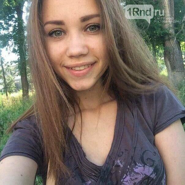 В Таганроге полиция ищет 16-летнюю девушку, фото-1, Фото: предоставлено ГУ МВД России по Ростовской области
