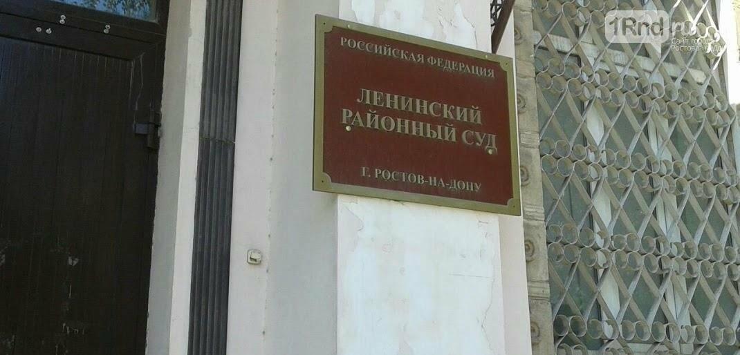 Избавит ли суд первого зампреда заксобрания Дона от статуса подозреваемого , фото-2