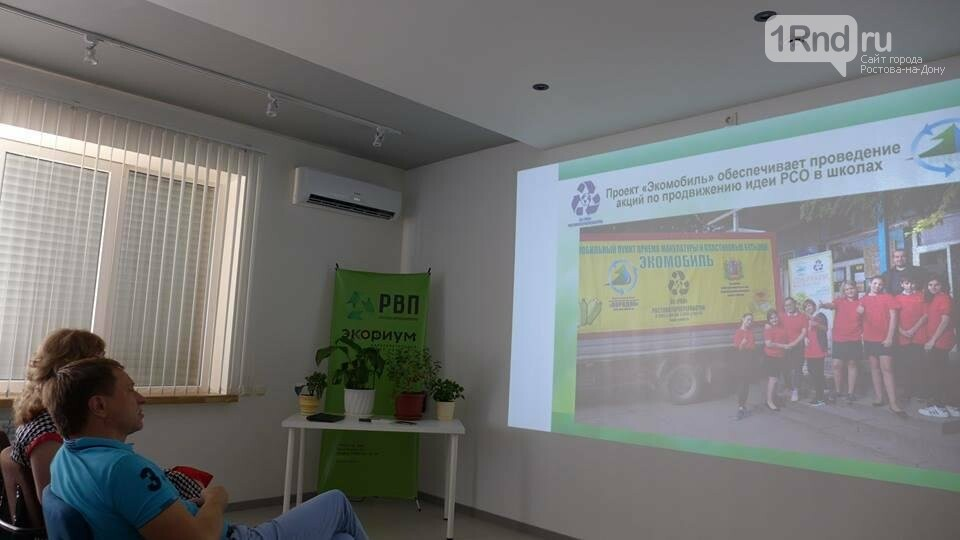Опытом ростовчан по сбору и переработке мусора заинтересовались в госдуме РФ, фото-1