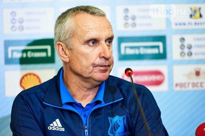 Счастье не за горами: четыре факта о первой победе «Ростова» в сезоне, фото-3