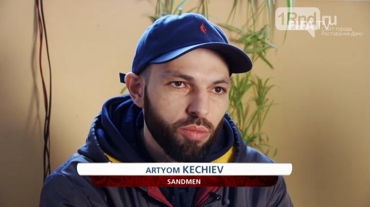 Канал FIFA TV показал ролик про ростовский хип-хоп, фото-2, Фото: стоп-кадры видео FIFA TV
