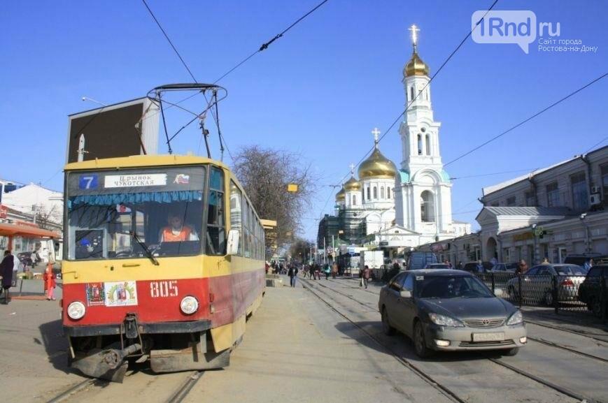 Угадай, где трамвай: возле ростовского собора хотят сделать бульвар с неприятным сюрпризом, фото-1