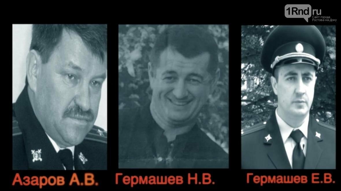 В донском Главке полиции не осталось «Василичей», фото-1