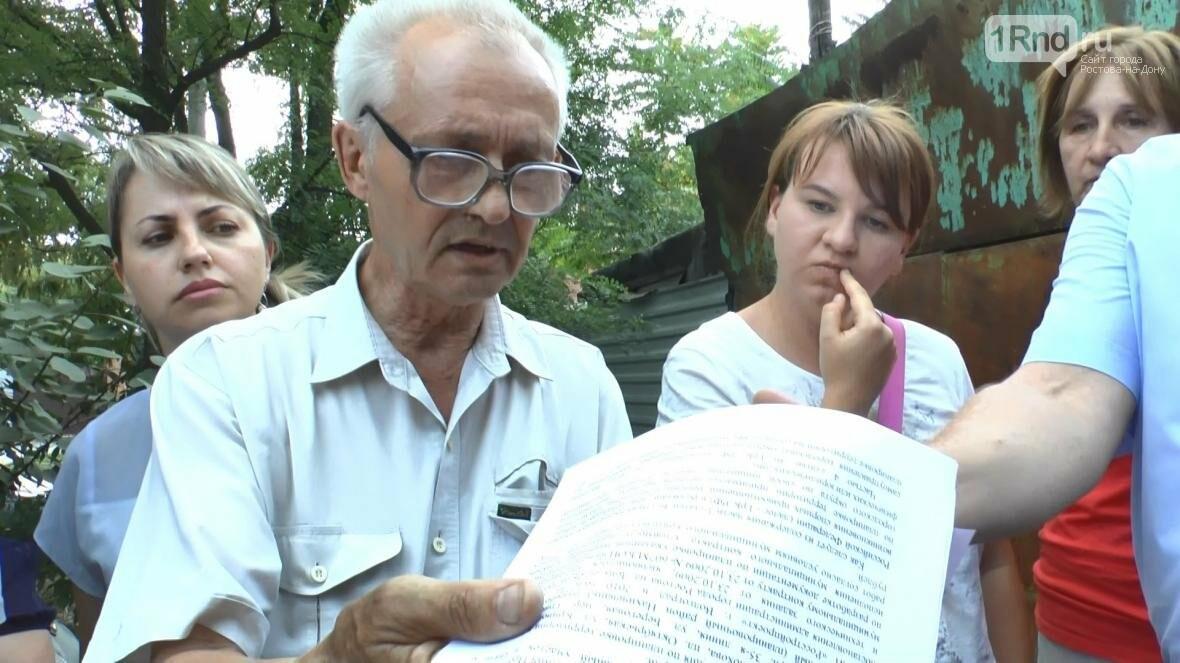 В центре Ростова люди боятся за свои жизни и жилье, фото-8