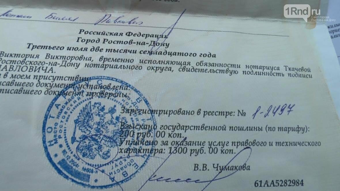 В центре Ростова люди боятся за свои жизни и жилье, фото-15