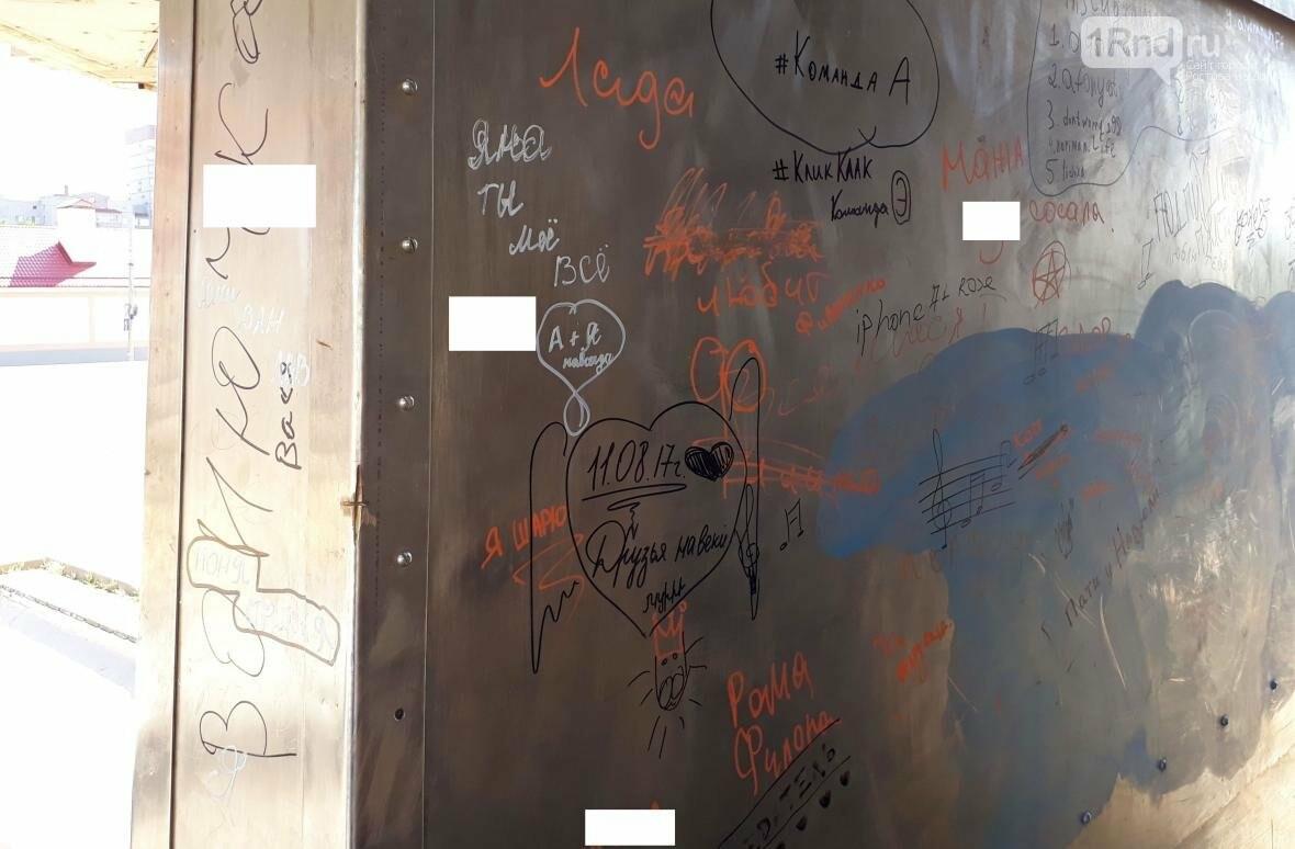 «Я тупею и деградирую» — в Ростове исписали памятник воинам-освободителям, фото-2