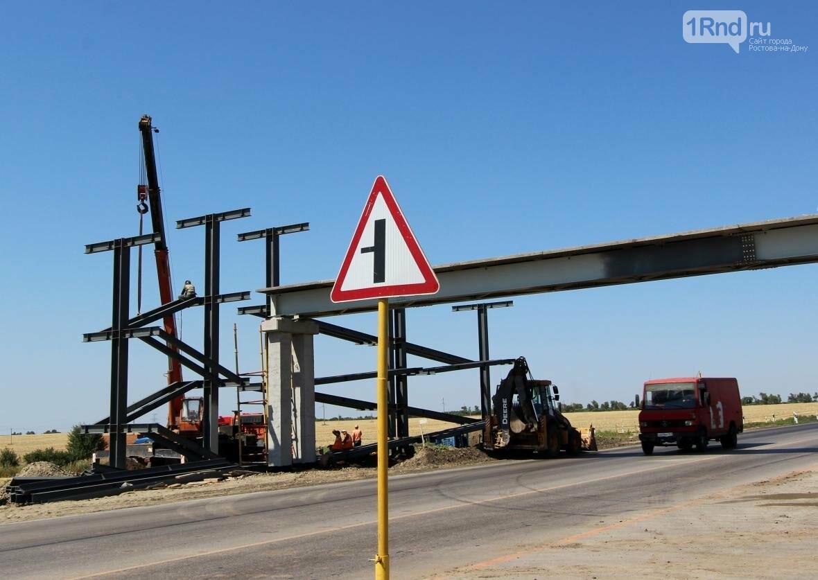 На трассе в Ростовской области строят переходы новой конструкции, фото-2