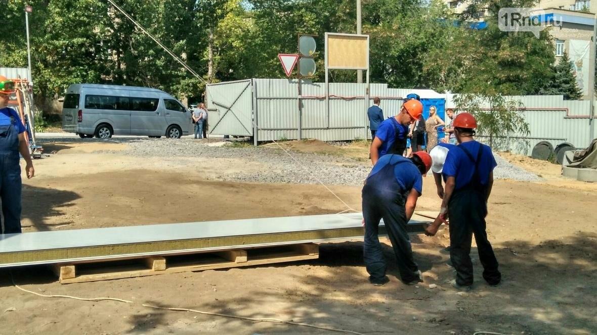 Белая Калитва: инвестор решит проблемы горожан с теплом, фото-5, Фото: Саша Савичева / 1rnd.ru