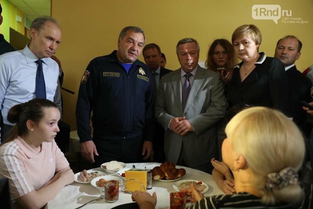 Фото пресс-службы МЧС РФ