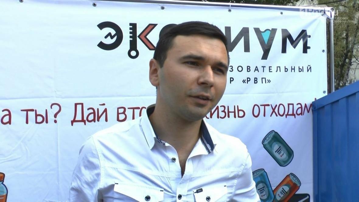 В Ростове прошел городской молодежный ПИКник, посвященный году экологии, фото-12