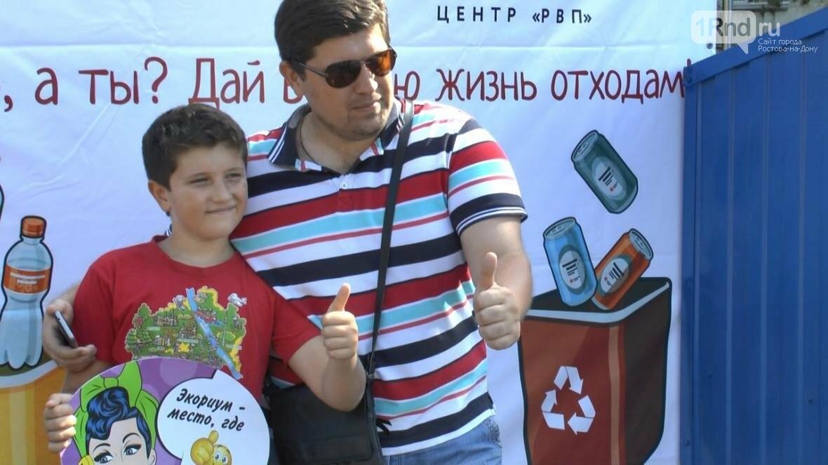 В Ростове прошел городской молодежный ПИКник, посвященный году экологии, фото-5