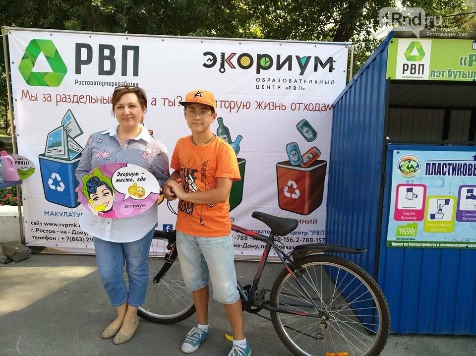 В Ростове прошел городской молодежный ПИКник, посвященный году экологии, фото-19