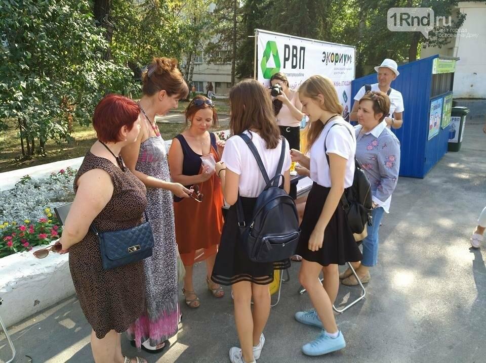В Ростове прошел городской молодежный ПИКник, посвященный году экологии, фото-14