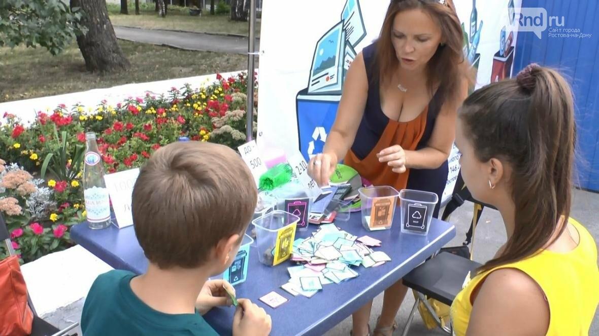 В Ростове прошел городской молодежный ПИКник, посвященный году экологии, фото-16