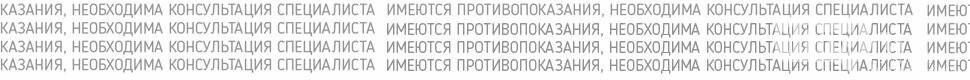 Береги здоровье смолоду: в Ростове проводят обследования младенцев и дошкольников, фото-2