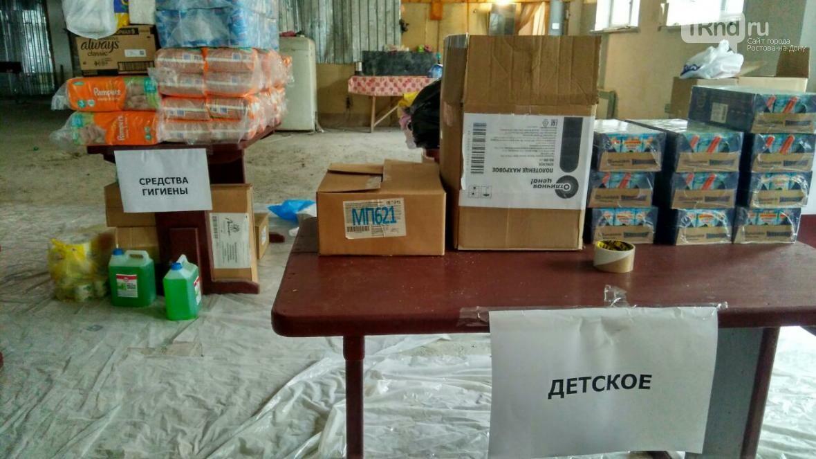 Дружный город: в Ростове всем миром собирают помощь для погорельцев, фото-6, Фото: Саша Савичева / 1rnd.ru