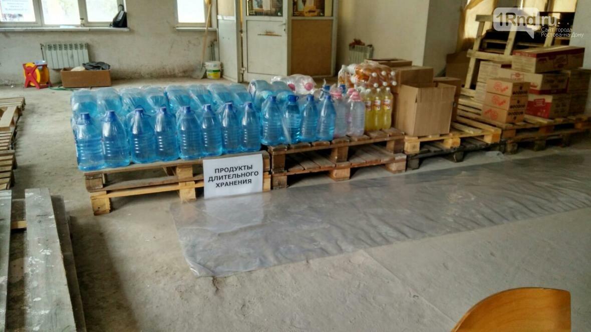 Дружный город: в Ростове всем миром собирают помощь для погорельцев, фото-4, Фото: Саша Савичева / 1rnd.ru