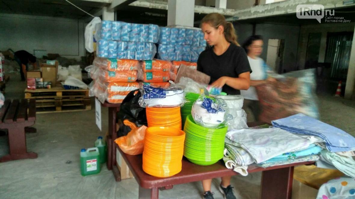 Дружный город: в Ростове всем миром собирают помощь для погорельцев, фото-13, Фото: Саша Савичева / 1rnd.ru